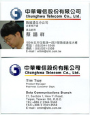 EL3600:數分公司_蔡語祥_20060419.jpg