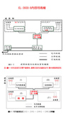 :04 建築物電信設備架構圖_1.jpg