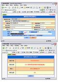 服務:電信審驗SOP_02_開立繳款通知單
