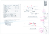 :KH1000300KH2B1_複驗_變更設計