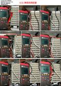 竣工檢測:KH1000075竣工_絕緣電阻測試OK