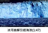 王衡:6.冰河崩解引起海浪(1-47).jpg