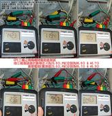 現場審驗_KH299:KH2990215_複驗_CPE三極之兩兩極間電阻值測試