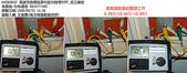 現場審驗_KH295:KH2950037_接地電阻測試驗證工作