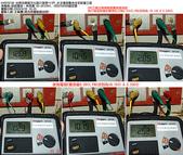 EL3600新規範_送審驗時應繳之各項表格及照片:12_KH2970138_CPE三極之兩兩極間電阻值測試