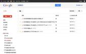 服務:Google文件_各項案例_20111007.jpg