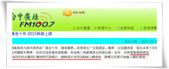 :光纖用戶數達到720萬戶_黃金十年_20111012
