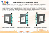 EL3600:(02-10)MPO簡介_10_Three Common MPO-MTP Cassettes Overview.jpg
