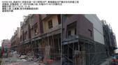 現場審驗_KH299:KH2991409_建築物外觀