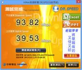 祥安技師事務所:Hinet測試速度_1_20130306