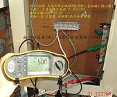 送審案件細目_Sample:送審案件細目_Sample_34_第1次現場審驗_A棟L1-E線間絕緣電阻大於500MΩ