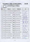 技師教育訓練:elecpe_20051028_1.jpg
