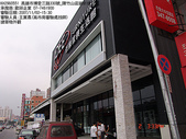 現場審驗_KH296:KH2960551_建築物外觀