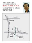 電機技師公會電信審驗中心:TC1_台中市北區電信審驗處_1.jpg