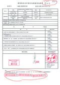 服務:電腦作業建議事項_01_ 祥安