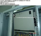 現場審驗_KH299:KH2990595_光終端箱後蓋無法開啟