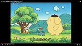 王衡:布丁狗的龜兔賽跑.JPG