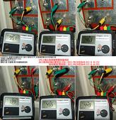 現場審驗_KH299:KH2990724_CPE三極之兩兩極間電阻值測試