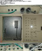 現場審驗_KH299:KH2990459_一樓總配線箱