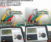 現場審驗_KH298:KH2980053_接地電阻12.24Ω