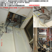 現場審驗_KH299:KH2990347_一樓管線配置情形