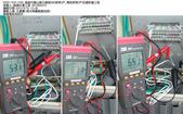 未分類相簿:KH2011533~1534_絕緣電阻測試OK