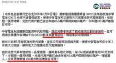 新聞&剪報:中華電光世代用戶將破60萬
