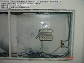 現場審驗_KH299:KH2990808_#3_宅內主配線箱