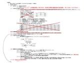:須補正案例1_KH2990595_02王冀翥繪製