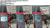 現場審驗_KH299:KH2990064_絕緣電阻測試OK