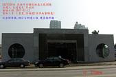 現場審驗_KH295:KH2950014_建築物外觀