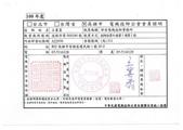 祥安技師事務所:023_高雄市技師公會會員證明_20110101