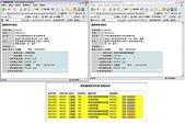 送審案件細目_Sample:送審案件細目_Sample_25_第1次現場審驗_借用儀器