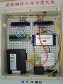 EL3600新規範_送審驗時應繳之各項表格及照片:36_中華電信代建代維宅內箱.jpg