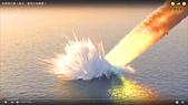 王衡:9.如果隕石墜入海洋,會發生海嘯嗎?(9-56).jpg
