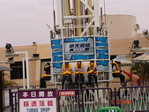 電機技師公會活動:高雄市電機公會第九屆第一次會員大會暨旅遊行程_23