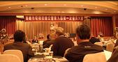 電機技師公會活動:高雄市技師公會第8屆第12次會員大會_20100108_1