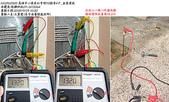現場審驗_KH296:KH2960300_改善後,接地電阻13.2Ω