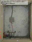 :KH1000300KH2_一樓總配線箱