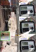 現場審驗_KH295:KH2970228_接地電阻值1.26Ω_A16