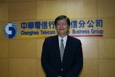 NCC NEWS:中華電信新任總經理石木標.jpg