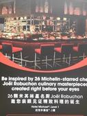 新加坡環球電影城:DSCI1016.JPG