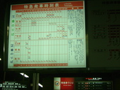 日本大阪環球電影城:DSCF5155.JPG