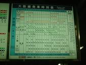 日本大阪環球電影城:DSCF5157.JPG