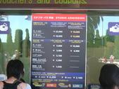 日本大阪環球電影城:DSCF5166.JPG