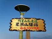 碧湖風景:DSCI0538.JPG