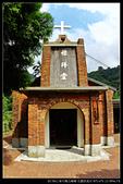 (教堂):新竹縣五峰鄉 梅后蔓教堂