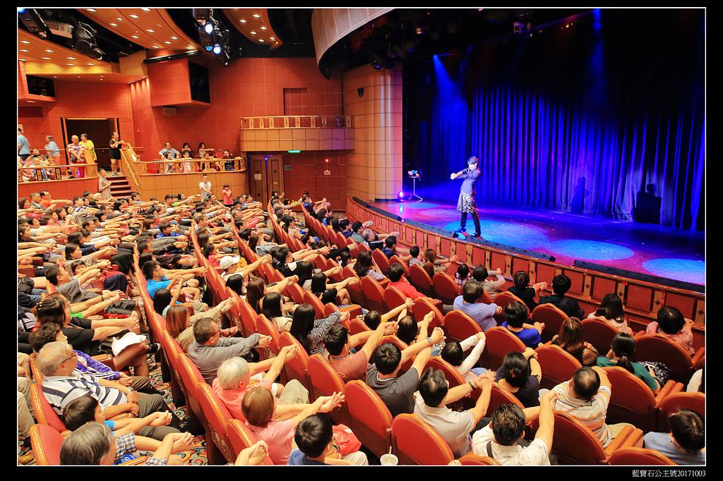 (藍寶石公主號 ):郵輪公主歌劇院表演