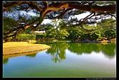 (日本香川縣栗林公園):TB8A4225.JPG