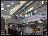 (日本岡山縣岡山機場):IMG_2950.jpg